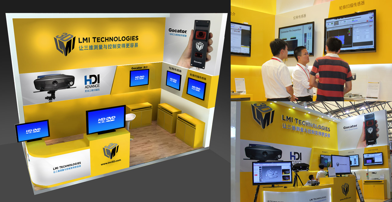 LMI Technologies exhibit design